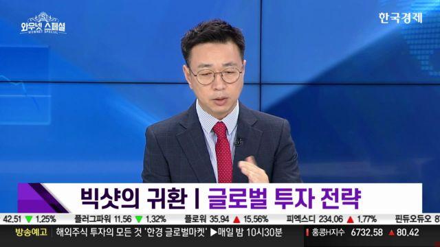 한국경제TV 생방송 - No.1 증권/경제 채널
