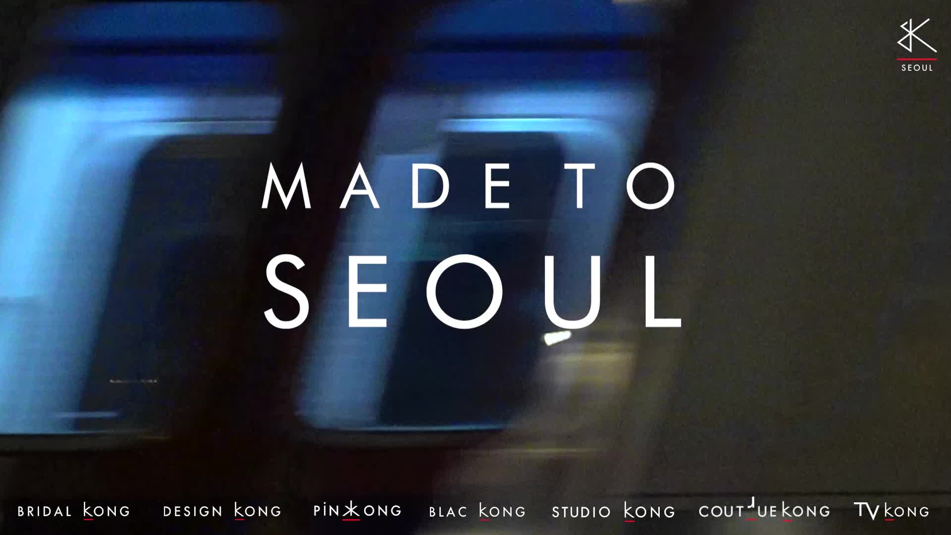 MADE TO SEOUL 완료#2