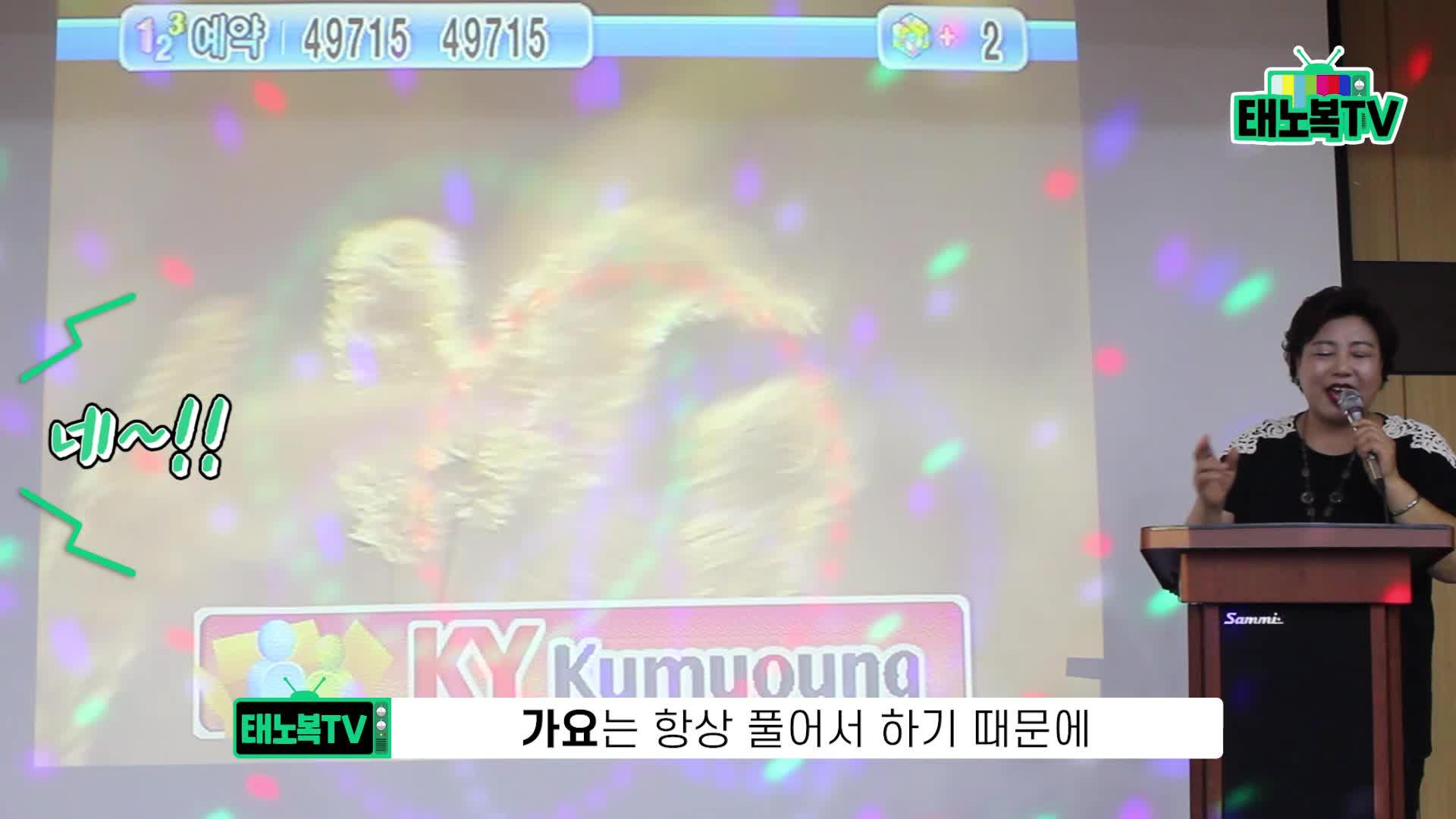 태안노인복지관 온라인 강좌 '태노복TV' 노래교실편(진시몬-너나 나나)